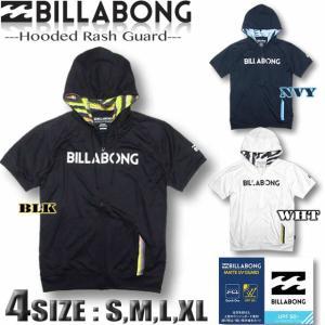 BILLABONG ビラボン メンズ パーカー ラッシュガード 半袖 ジップアップ ラッシュパーカー AI011-857|venice