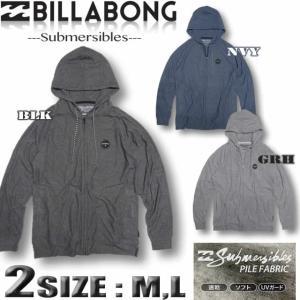 BILLABONG ビラボン メンズ 水陸両用ラッシュガード 長袖ジップアップパーカー パイル サーフブランド AI011-864|venice