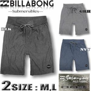 BILLABONG ビラボン メンズ ラッシュパンツ パイル スウェット ハーフパンツ ショートパンツ サーフブランド AI011-865|venice