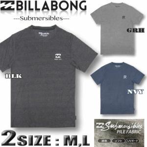 BILLABONG ビラボン メンズ ラッシュ Tシャツ パイル 水陸両用 半袖 サーフブランド AI011-866|venice