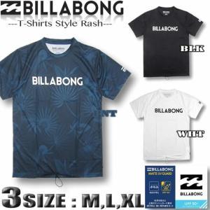 """●あすつく対象●メール便対応●ゆったりシルエット  ■インターナショナルサーフブランド""""BILLAB..."""