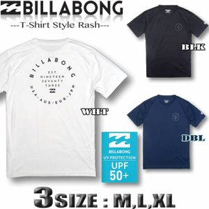 BILLABONG ビラボン メンズ Tシャツ 水陸両用ラッシュガード 半袖 バックプリント サーフブランド AI011-870|venice