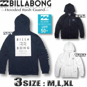 BILLABONG ビラボン メンズ パーカー ラッシュガード ラッシュパーカーアウトレット サーフブランドAI011-871|venice