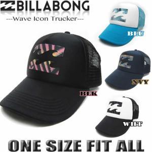 ビラボン メンズ BILLABONG メッシュキャップ 帽子 トラッカー サーフブランド AI011-932|venice