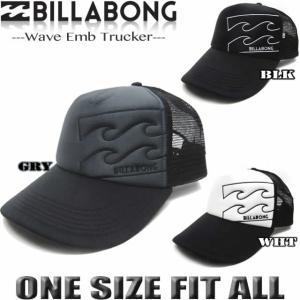 ビラボン メンズ BILLABONG メッシュキャップ 帽子 トラッカー サーフブランド AI011-933|venice