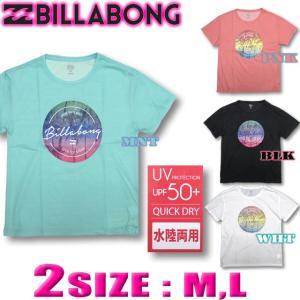【BILLABONG/ビラボンガール】  ■お馴染みのインターナショナルサーフブランドBILLABO...
