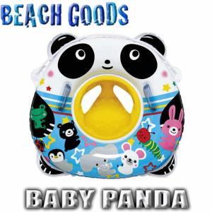 メール便対応【ベビーウキワ パンダ 】ビーチグッズ  浮き輪 1.5歳〜3歳|venice