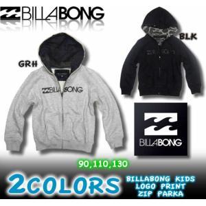 【SALE!!】BILLABONG/ビラボンキッズ/AE016-002/裏起毛ベーシックジップアップパーカー/サーフブランド|venice