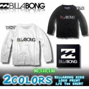 【SALE】BILLABONG/ビラボンキッズアウトレット/AE016-050/ベーシックロンT/ロングスリーブ/子供服/男の子/サーフブランド|venice