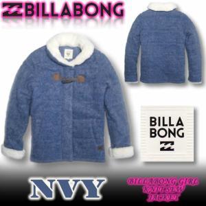 ビラボン BILLABONG レディース 中綿ニットソージャケット サーフブランド BLG-1602|venice