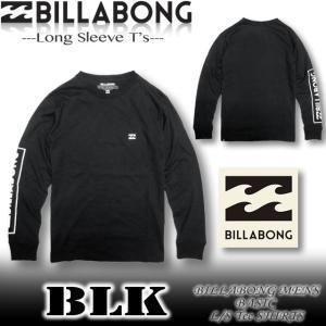 ビラボンメンズ BILLABONG ロンT 長袖Tシャツ サーフブランド アウトレット バラ売り 福袋 2018年 BLM-1704|venice