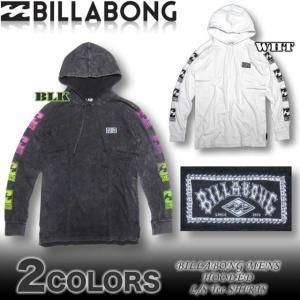 ビラボン BILLABONG メンズ パーカー ロンT 長袖Tシャツ サーフブランド アウトレット AH012-054|venice