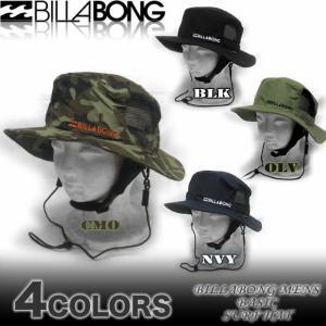 ビラボン BILLABONG メンズ サーフハット ビーチハット サーフブランド アウトレット AG011-957|venice
