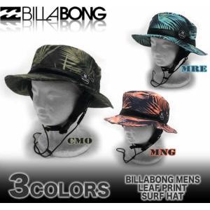 BILLABONG ビラボン メンズ サーフハット  AF011-938アウトレット|venice
