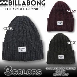 BILLABONG ビラボン メンズ ケーブルニット キャップ ビーニー 帽子 アウトレット AG012-928|venice