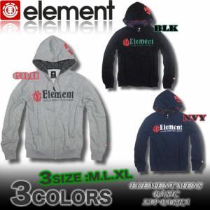 ELEMENTメンズ エレメント ジップアップパーカー スケボー AE022-020|venice