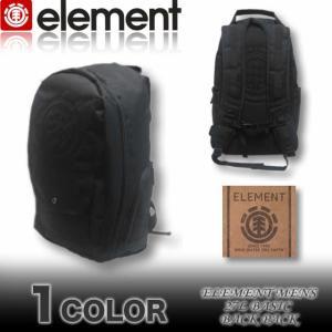 ELEMENTメンズ エレメントアウトレット リュック バックパック バッグ スケボー ELM-1601|venice