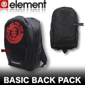 ELEMENTメンズ エレメント スケボー リュック バッグ バックパック バラ売り 福袋 2018 ELM-1701|venice