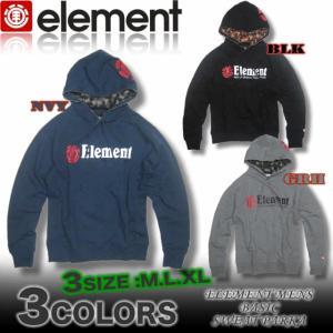 SALE!!/ELEMENT/エレメント/AF022-010/フード裏迷彩柄/ベーシックスウェットパーカー/スケボー|venice