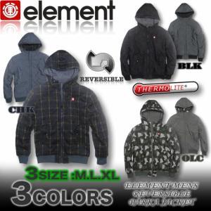 ELEMENT エレメント メンズ パーカー ダウンスタイル中綿ジャケット/リバーシブルAF022-754|venice