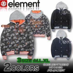 ELEMENT エレメント メンズ パーカー ダウンスタイル中綿ジャケット/スタジャンAF022-752|venice