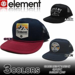 ELEMENT エレメントメンズ メッシュキャップ 帽子 トラッカー  スケボー AH021-926|venice