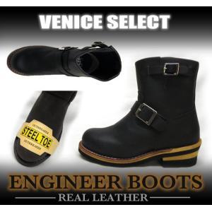 VENICE STORE SELECT/GB-9808【本革】オイルレザーエンジニアブーツ【BLK】|venice