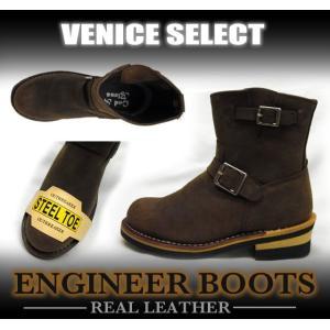 VENICE STORE SELECT/GB-9808【本革】オイルレザーエンジニアブーツ【BRN】|venice