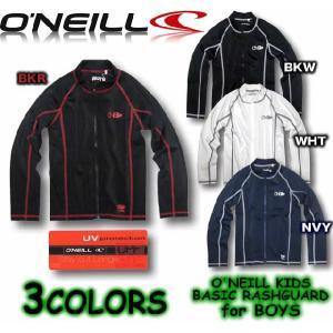 O'NEILL オニール キッズ ジップアップ ラッシュガード 長袖 サーフブランド 625600 水着|venice