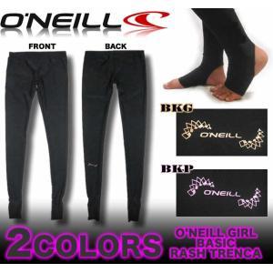 O'NEILL/オニールレディース/665950/UPF50+/紫外線対策ラッシュトレンカ水着|venice
