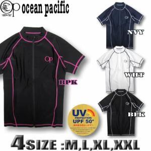 メンズ ラッシュガード 半袖  OP オーシャンパシフィック 水着 3L M〜XXL 大きいサイズ サーフブランド  518473|venice