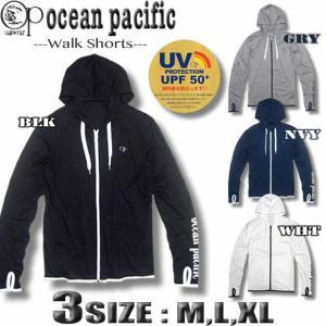 ラッシュガード メンズ パーカー オーシャンパシフィック サーフブランド OP 水着 長袖 ジップアップ 518480 UV カット|venice