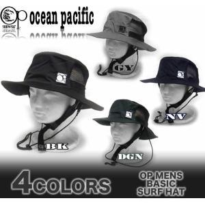 メンズ  サーフハット OP オーシャンパシフィック  517906 帽子 サーフブランド|venice