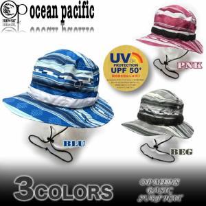 SALE OP オーシャンパシフィック メンズ 515908 紫外線対策 ネイティブ柄 ベーシック サーフハット 帽子|venice
