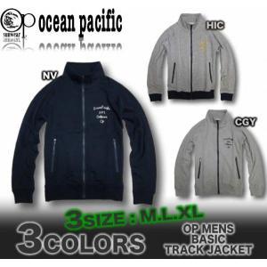 OP オーシャンパシフィック メンズ スウェット トラックジャケット 蓄熱保温素材 534008|venice