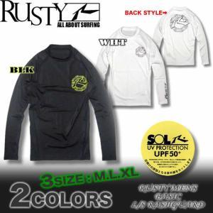 RUSTY/ラスティーメンズ/915632/長袖ラッシュガード/水着/サーフブランド|venice
