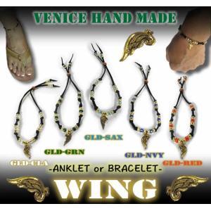 メンズ レディース メール便対応/VENICE HAND MADE【WING】手作り アンクレット or ブレスレット ビーズ venice