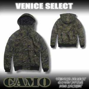VENICE SELECT/39421/迷彩柄N2Bタイプ/ダウンスタイルスリムジャケット|venice