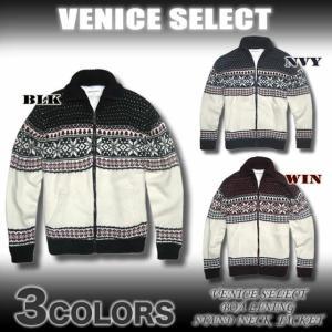VENICE SELECT/VNC26552/7Gカウチン柄/裏ボアニットジャケット|venice