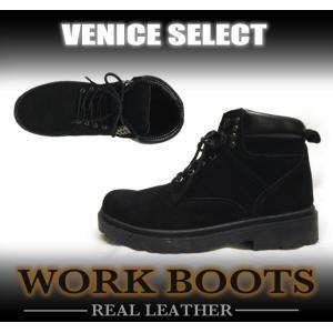 VENICE STORE SELECT/WL-0201【本革】スエードワークブーツ【BLK】|venice