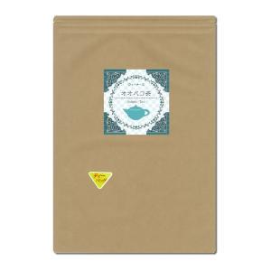 無農薬オオバコ葉(車前草)100%の健康茶。 内容量:3g×60ティーパック。 400種類以上の農薬...