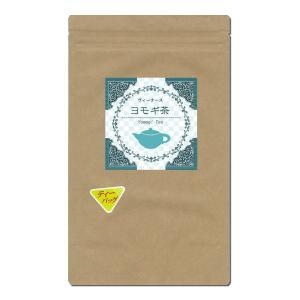 国産ヨモギ茶 40 g リーフ よもぎ茶 蓬茶 艾葉 和ハーブ 送料無料 ポイント消化