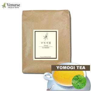 国産ヨモギ茶 500 g リーフ よもぎ茶 蓬茶 艾葉 和ハーブ 送料無料(沖縄及び離島地域除く)