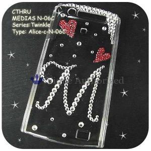 AQUOS PHONE 103SH/DM012SHケースカバー豪華スワロフスキーデコ電ALICE-CTHRU-103SH|venus-hk