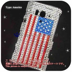 AQUOS Phone EX SH-02Fケースカバー スワロフスキー風キラキララインストーンデコ電AMERICA-SH02F|venus-hk