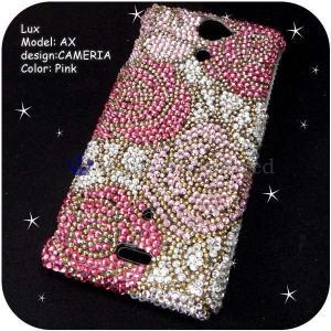 PRADA phone by LG L-02Dケースカバー豪華スワロフスキーデコ電CAMERIA-LUX-L02D|venus-hk