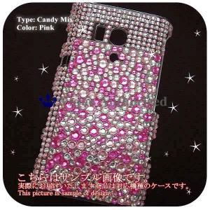 AQUOS Phone EX SH-02Fケースカバー スワロフスキー風キラキララインストーンデコ電CANDY MIX-SH02F|venus-hk