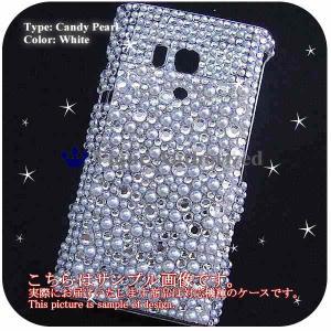 AQUOS PHONE 103SH/DM012SHケースカバー スワロフスキー風キラキララインストーンデコ電CANDY PEARL-103SH|venus-hk