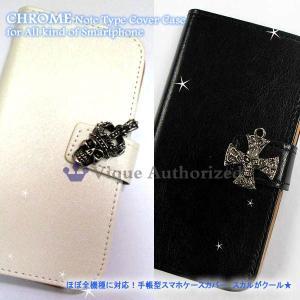 P-01D手帳型ケースカバーCHROME-P01D|venus-hk|02