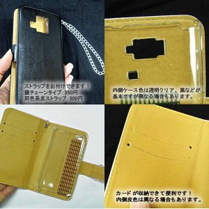 P-01D手帳型ケースカバーCHROME-P01D|venus-hk|03